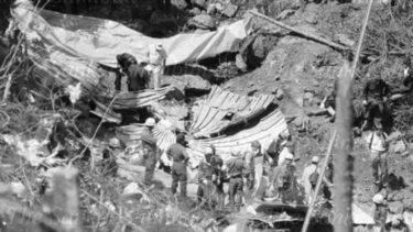 「沈まぬ太陽」が終わらない2つの理由 日本航空123便墜落事故