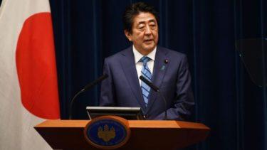 安倍首相記者会見(3月14日)を使った4つの言葉で採点、結果は20点